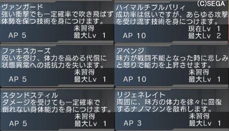 Haruru_5043