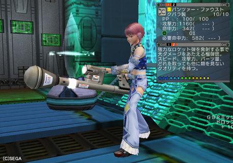 Haruru_5046