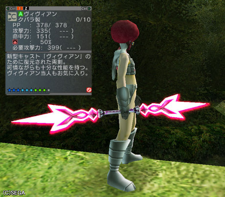 Haruru_5048