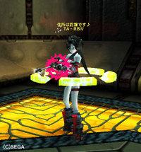Haruru_5055