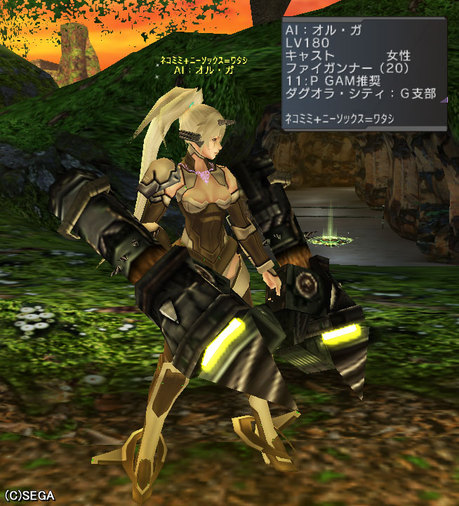 Haruru_5058