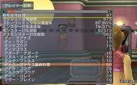 Haruru_5059