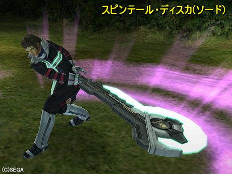 Haruru_5075