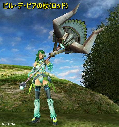 Haruru_5076