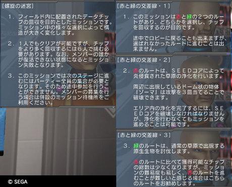 Haruru_5090
