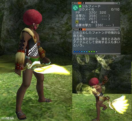 Haruru_5102