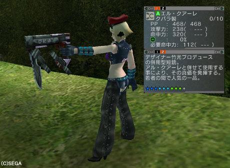 Haruru_5103