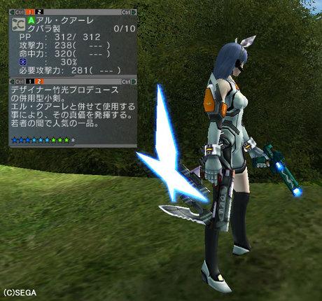 Haruru_5104