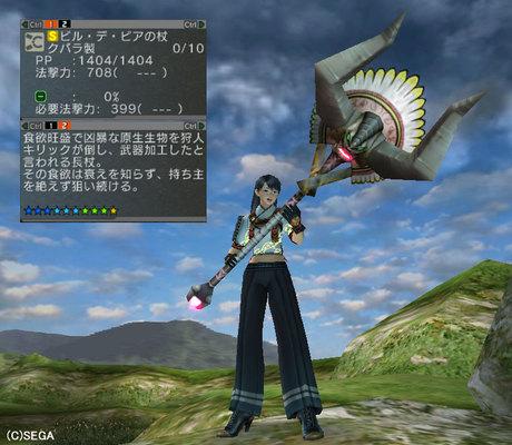 Haruru_5106