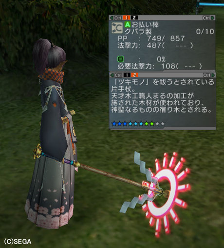 Haruru_5107