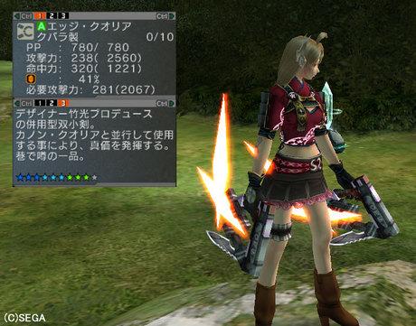 Haruru_5110
