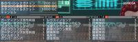 Haruru_5150