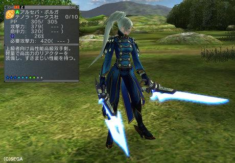 Haruru_5154