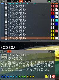Haruru_5191