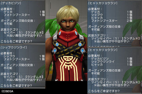 Haruru_5192
