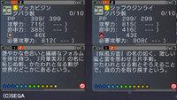 Haruru_5194_2