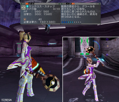 Haruru_5197
