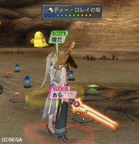 Haruru_5204