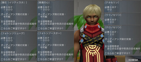 Haruru_5209