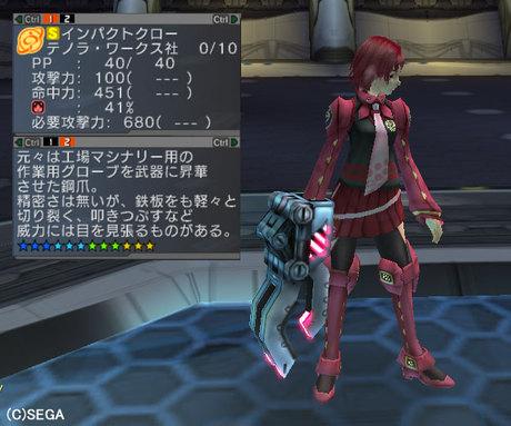Haruru_5241