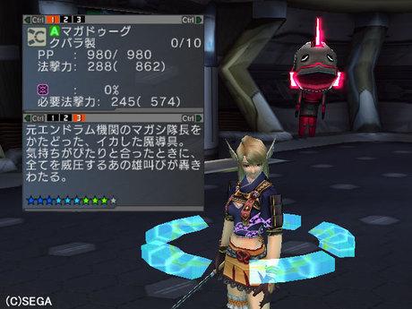Haruru_5242