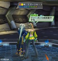 Haruru_5246_2