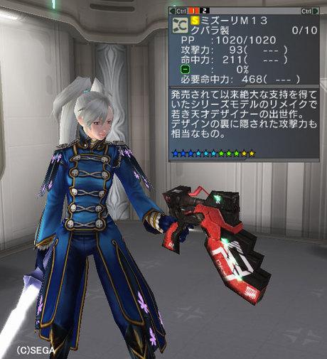 Haruru_5247