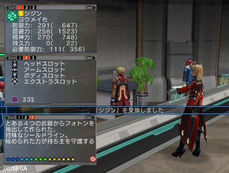 Haruru_5275