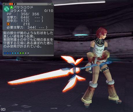 Haruru_5310