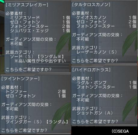 Haruru_5318