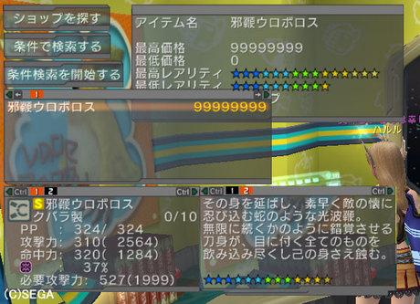 Haruru_5323