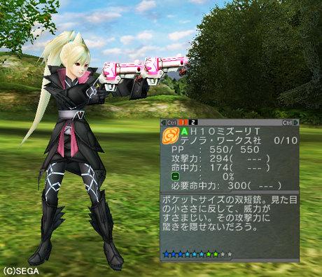 Haruru_5328