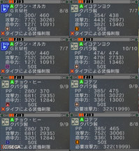 Haruru_5366_2