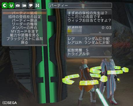 Haruru_5372