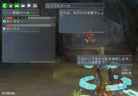 Haruru_5374