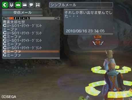 Haruru_5375
