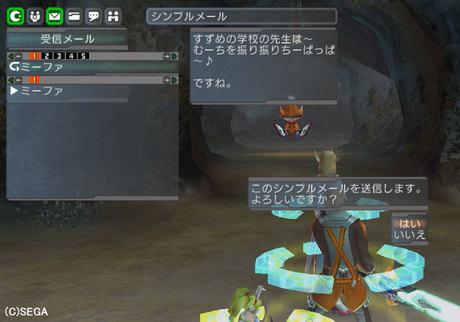 Haruru_5376