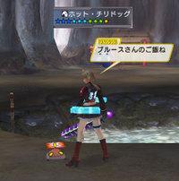 Haruru_5420