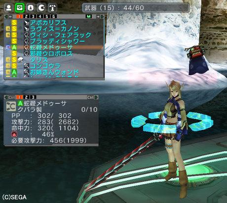 Haruru_5444