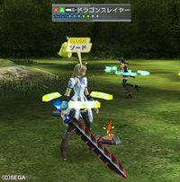 Haruru_5460