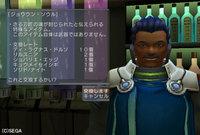 Haruru_5465