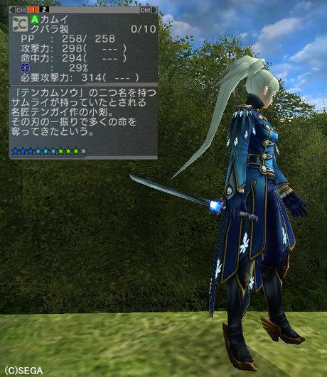 Haruru_5480
