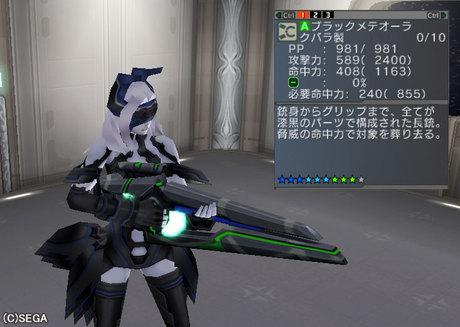 Haruru_5498