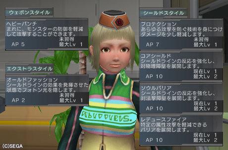 Haruru_5509