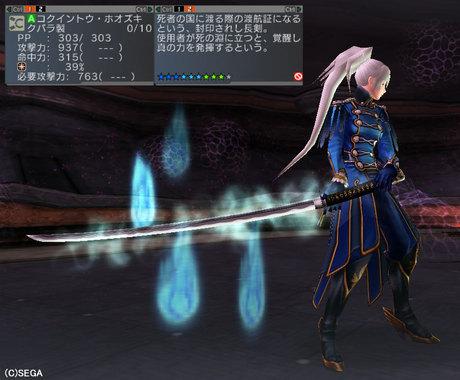 Haruru_5513