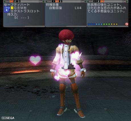 Haruru_5515
