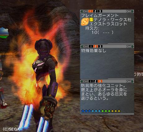 Haruru_5525