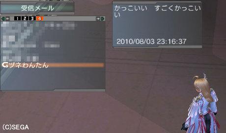 Haruru_5546
