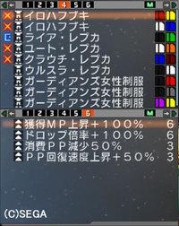 Haruru_5552_2