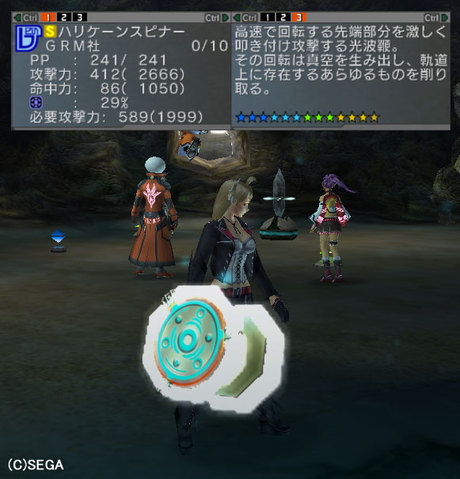 Haruru_5560